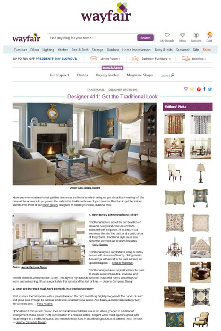Feature - Wayfair1